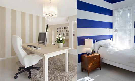 Dale vida a tu hogar decora tus paredes ja constructores - Paredes rayas horizontales ...